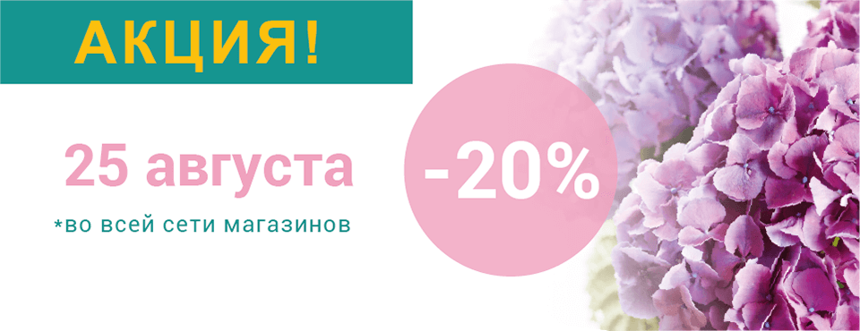 Магазин косметики брянск сайт